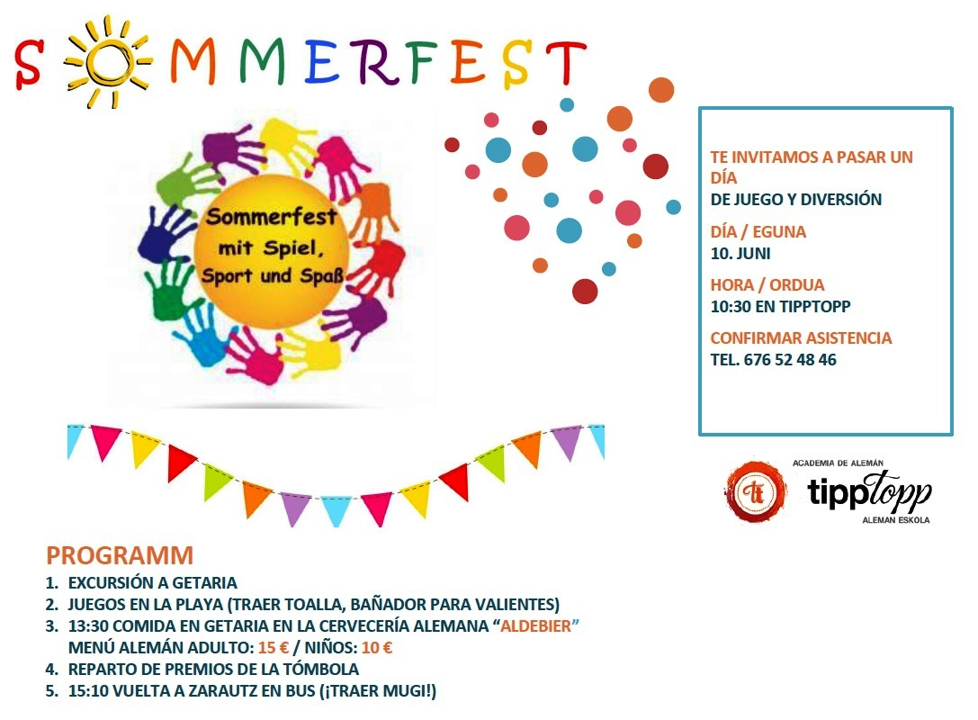 2017-verano-invitacion-fiesta-fin-de-curso